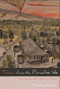 Paradise Isle cover
